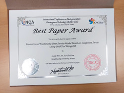 ICNCT2021-BestPaperAward-MultimediaDB.jpeg